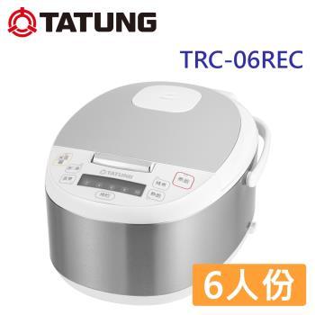 TATUNG大同 6人份微電腦電子鍋 TRC-06REC(庫)