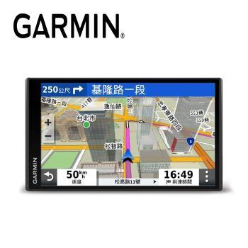 GARMIN DriveSmart 65 車用衛星導航