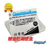 電池王  SANYO DB-L20 高容量副廠鋰電池