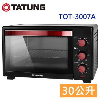 TATUNG大同 30公升電烤箱 TOT-3007A(庫)
