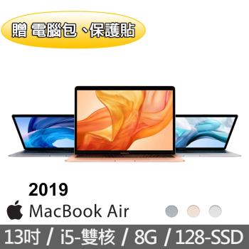 【Apple】 2019新款 MacBook Air 13.3吋 128GB