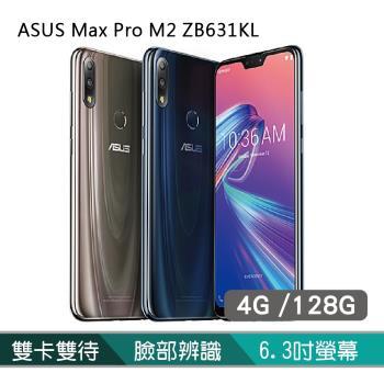 ASUS ZenFone Max Pro M2 ZB631KL (4G/128G)