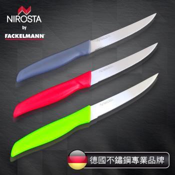 德國法克漫 - NIROSTA系列主廚刀 (顏色隨機)