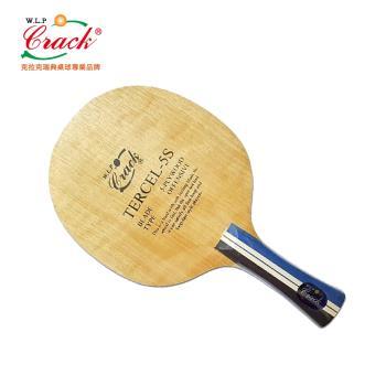 CRACK TERCEL-5S 五夾純木桌球拍