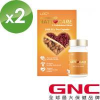 GNC健安喜 LAC納豆紅麴膠囊食品30顆x2瓶