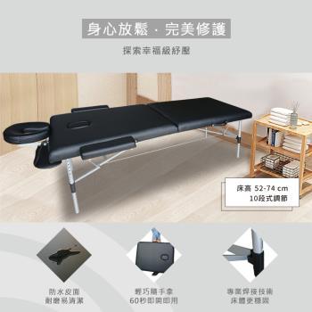 【COMESAN康森】快速折疊床 按摩美容床 整脊推拿床(床高52-74公分)