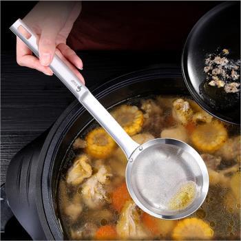 PUSH!餐具用品304不銹鋼濾油勺過濾網勺漏勺油炸火鍋勺2入組D195-1