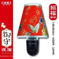 太星電工 御守LED招福夜燈(3入) ZC721*3