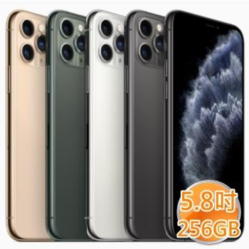 Apple iPhone 11 Pro 256G
