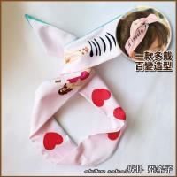 【Akiko Sakai坂井亞希子】甜美女孩緞面一款多戴造型髮帶