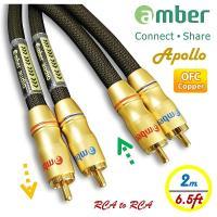 amber Apollo Premium極優值具方向性類比式立體聲雙RCA紅白音響線,24K鍍金高純度OFC無氧銅雙線分離版-【2.0公尺】