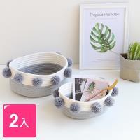 收納職人 簡約北歐ins風棉線毛球編織裝飾置物籃/收納籃_灰色(大+小)