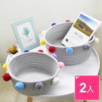 收納職人 簡約北歐ins風棉線毛球編織裝飾置物籃/收納籃_彩色(大+小)