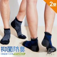 【GIAT】台灣製專利護跟類蹦壓力消臭運動襪(2雙組)