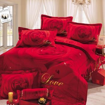 幸運草-宮廷玫瑰 高級精梳棉大版立體車工特大八件式獨立ABC版床罩組