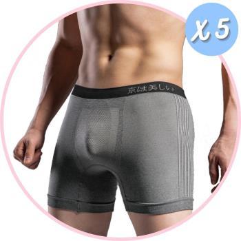 【京美】 能量銀纖維鍺石火耀褲 5件組