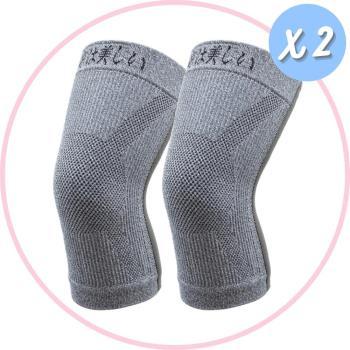 【京美】長效支撐X型舒緩護膝 2雙組