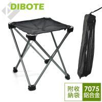 DIBOTE  輕量鋁合金帆布折合椅 折疊椅