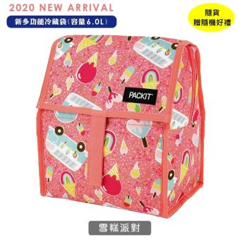 【PACKit 冰酷】美國packit新多功能冷藏袋6.0L-黑武士