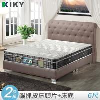 KIKY 卡蒂娜現代貓抓皮床組-雙人加大6尺(床頭片+床底)