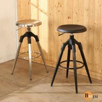BuyJM 優雅旋轉昇降吧檯椅(兩色可選) 休閒椅 高腳椅