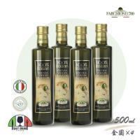 義大利法奇歐尼 100%義大利 莊園特級冷壓初榨橄欖油500ml X4瓶-金圓瓶