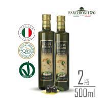 義大利法奇歐尼 100%義大利 莊園特級冷壓初榨橄欖油500ml X2瓶-金圓瓶