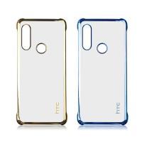 HTC Desire19+ 原廠電鍍邊框保護殼 (台灣公司貨-盒裝)