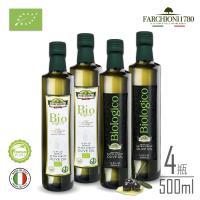 義大利法奇歐尼【ICEA有機】白綠雙星特級冷壓初榨橄欖油500mlX各2