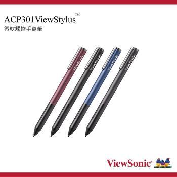 ViewSonic 優派 ViewStylus Surface Pen 手寫筆 ACP301 (四色)