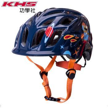 KHS功學社 指定用帽 KALI 兒童自行車/單車安全帽-星空藍/橘