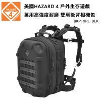 美國HAZARD 4 戶外生存遊戲 萬用高強度耐磨 硬殼雙肩後背相機包-黑色 BKP-GRL-BLK