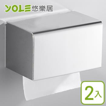 YOLE悠樂居 304不鏽鋼免釘可打孔抽取式衛生紙架-長2入