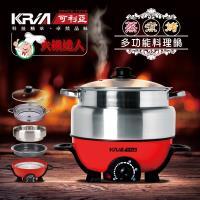 KRIA可利亞 3L不銹鋼蒸煮烤多功能料理電火鍋/調理鍋KR-830