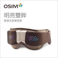 OSIM 亮眼舒 OS-112