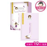 玩美日記 金黃Q10燕窩緊緻面膜 100片(共10盒)