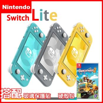 【Nintendo 任天堂】Switch Lite輕量版主機+煮過頭2《贈:玻璃保護貼+攜帶包》