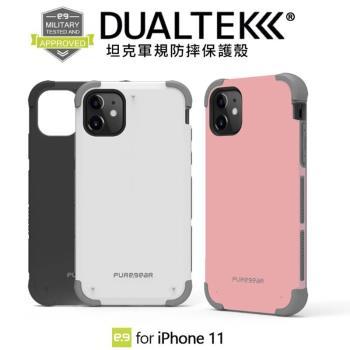 Puregear DUALTEK坦克保護殼 iPhone 11