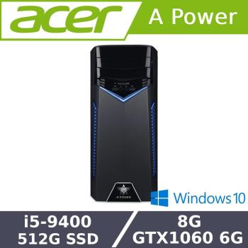 Acer 宏碁 A Power T200-00K 獨顯電競桌機 i5-9400/8G/512G SSD/GTX1060 6G/W10