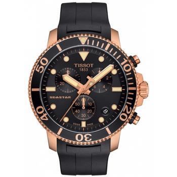 TISSOT 天梭 Seastar 1000海洋之星三眼計時300米潛水錶/黑x金/45mm/T1204173705100
