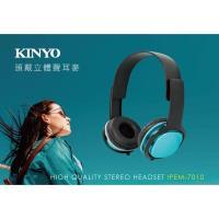 KINYO 可伸縮頭戴式立體聲耳機麥克風(IPEM-7010)