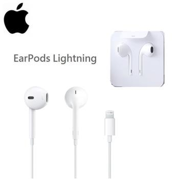 Apple Lightning EarPods 蘋果原廠線控耳機-簡包裝