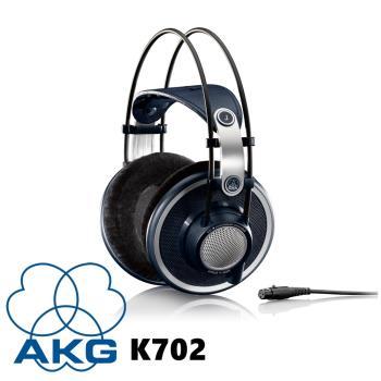 AKG K702 頂級旗艦監聽式耳罩耳機 十大經典名機