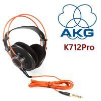AKG K712 PRO 頂級耳罩式耳機 斯洛伐克製 另有 K612PRO 保固一年永續可修