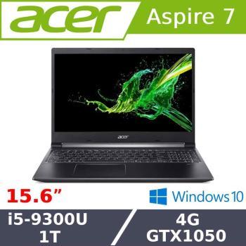 Acer宏碁 Aspire 7 獨顯效能筆電 A715-74G-52MV 15.6吋/i5-9300H/4G/1T/GTX1050 紳士黑