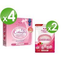 【Angel LaLa 天使娜拉】楊謹華代言EX膠原蛋白粉 牛奶風味4盒+蔓越莓精萃濃縮錠2包