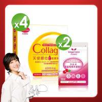 【Angel LaLa 天使娜拉】EX C皙榖胱甘肽膠原粉4盒+蔓越莓精萃濃縮錠2包