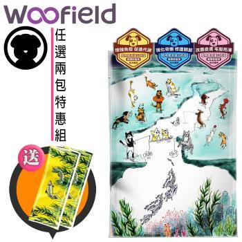 Woofield 寵物膠原蛋白肽粉(犬用特惠組)