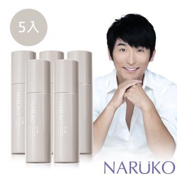 NARUKO 牛爾 白玉蘭鑽采超緊緻美白化妝水EX 5入