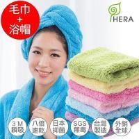 HERA-3M專利瞬吸快乾抗菌超柔纖_超值6件組  (運動毛巾4入+浴帽2入)